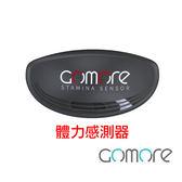 Gomore 第二代 Lite 體能感測器 視覺化體力分析 運動紀錄 藍芽無線傳輸 【好動客】