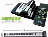 鍵盤樂器-便攜式硅膠鋼琴鍵盤88鍵手捲髪子琴兒童樂器 滿598元立享89折