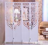屏風隔斷玄關時尚客廳白色雕花折疊屏風店鋪櫥窗背景鏤空風水屏風QM『艾麗花園』
