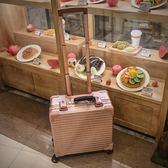 小型行李箱女鋁框18寸登機箱旅行箱旅游箱包