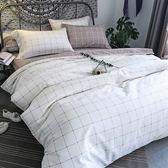 北歐都會 精梳純棉床包被套組-雙人-停格咖