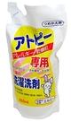 日本 elmie 溫和 低刺激 洗衣精 補充包 800ml 【6402】