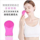 【Love Shop】YOGMEDI電動臉部清潔儀/超聲波震動美容器/手持洗臉機/毛孔清潔器