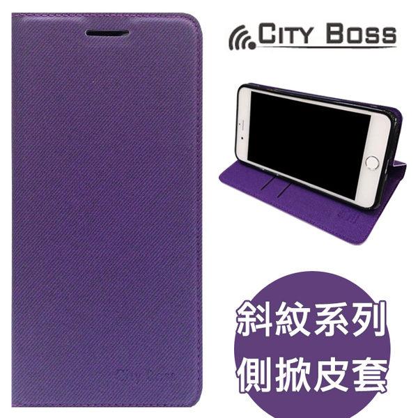 5.5吋 iPhone 7 Plus/i7+ CITY BOSS 斜紋系列* 手機套 側掀 皮套/磁扣/側翻/保護套/背蓋/支架/軟殼