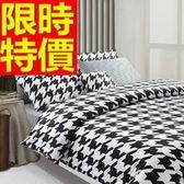 雙人床包組含枕頭套+棉被套+床罩-真愛黑白全棉斜紋四件套寢具組 65i4【時尚巴黎】