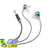 [美國直購] Altec Lansing MZX736AQ Bliss Platinum Series Headphones - Aqua 耳機