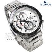 EDIFICE EFV-550D-7A 公司貨 三眼計時碼錶設計 賽車錶 男錶 白色 EFV-550D-7AVUDF CASIO卡西歐