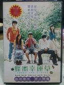 影音專賣店-H14-001-正版DVD*日片【蜂蜜幸運草】-櫻井翔*蒼井優*加瀨亮