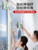 (快出)擦玻璃家用雙面擦高樓紗窗戶清潔工具洗三層厚玻璃刮水器YYJ