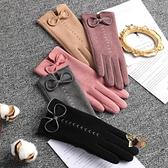 發熱手套 手套秋冬天女德絨發熱保暖手套觸屏加絨加厚防風防寒騎車可愛學生