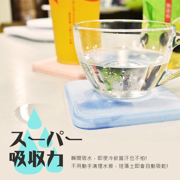 340251-2.{ 獨家代理日本【PP-T】珪藻土超吸水杯墊10*10(2入/盒)}