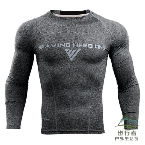 健身服緊身衣男士長袖吸濕排汗透氣T恤訓練打底衫【步行者戶外生活館】