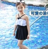 兒童泳衣 兒童泳衣女 女童游泳衣小中大童寶寶連體小公主裙式可愛時尚泳裝 七色堇