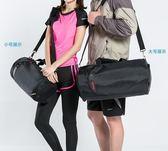 運動包男健身包干濕分離訓練包行李包手提包女包潮防水背包旅行包   蜜拉貝爾