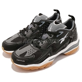 Reebok 復古慢跑鞋 DMX Series 1600 白 黑 膠底設計 老爹鞋 運動鞋 男鞋【ACS】 CN7737