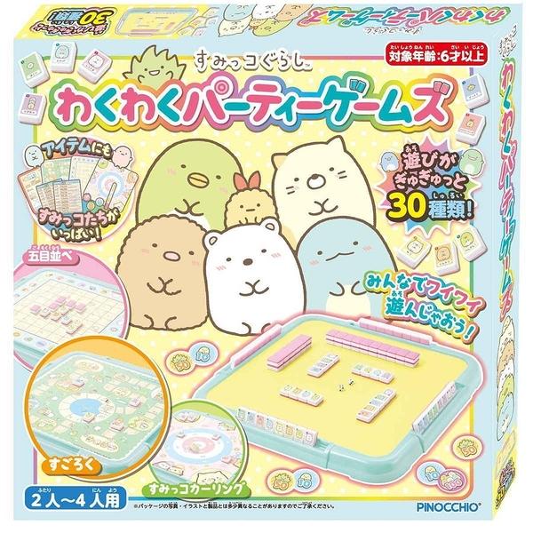 《 TAKARA TOMY 》角落小夥伴桌上遊戲組 麻將 / JOYBUS玩具百貨