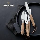 【丹麥Morsø】皇家橡木柄不鏽鋼餐刀2件組 (鋸齒牛排刀 不鏽鋼刀 排餐 肉類)