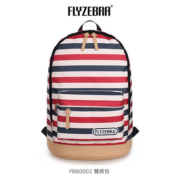 ☆愛思摩比☆FLYZEBRA FBB0002 雙肩包 紅藍條紋 後背包 大背包 大容量 包包