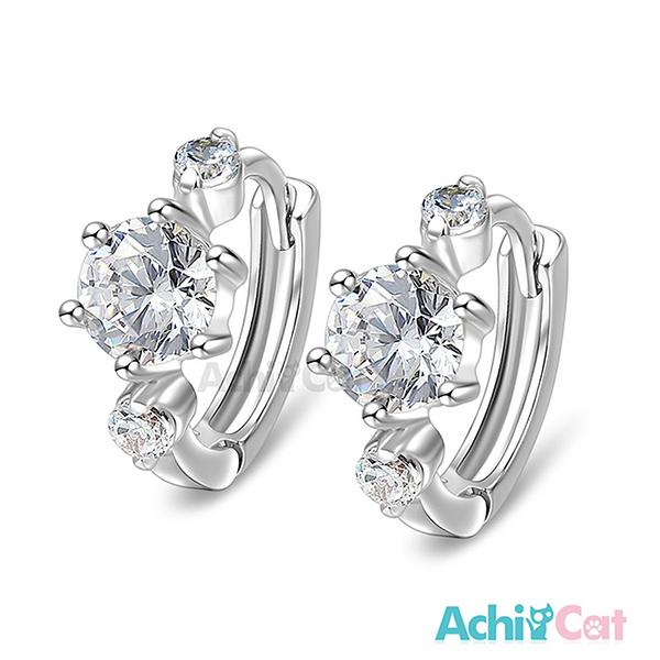 AchiCat 耳環 正白K 圓滿世界 易扣耳環 耳針式 銀色 *一對價格* G7022