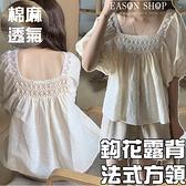 EASON SHOP(GQ2179)復古法式鏤空鈎花短版小透視薄款方領泡泡袖縮口短袖棉麻襯衫女上衣服顯瘦內搭衫