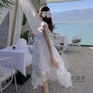 【限時促銷】一字領洋裝 白色洋裝設計感小眾仙女裙chic溫柔小個子沙灘裙氣質吊帶裙女夏
