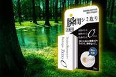 【日本抗菌綜合研究所】HOTAPA ZERO 速效衣物去漬劑