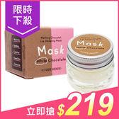 ETUDE HOUSE 白巧克力晚安唇膜(15g)【小三美日】原價$249