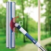 (可刮可擦)擦玻璃神器長桿伸縮桿擦窗清潔器家用搽洗雙面擦刮水器小確幸生活館