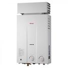 (送基本安裝)林內 RU-1022RF屋外抗風型熱水器10L 13排火 屋外型