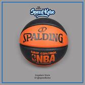 SPALDING 籃球 NBA 黏手 Grip Control 黑橘 7號球 SPA83081【SP】