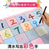 毛筆字初學者入門楷書法練習描紅水寫字帖套裝 魔法街