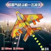 飛機風箏戰斗機風箏兒童風箏濰坊成人風箏新款風箏線輪 DJ12076『麗人雅苑』