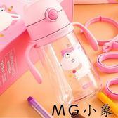 兒童水壺-兒童水杯吸管杯水壺卡通杯 MG小象