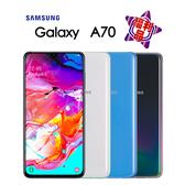 【福利品】外觀近全新 SAMSUNG Galaxy A70 A7050 6GB/128GB 6.7吋 原廠保固