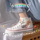 高筒鞋 爆改1970s高幫帆布鞋女韓版學生百搭小白鞋2021新款ins板鞋學院風