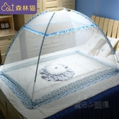 新生嬰兒蚊帳罩兒童寶寶防蚊罩小孩小蚊帳全罩式床上蒙古包可摺疊 ATF 雙十一鉅惠