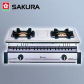 【買BETTER 】櫻花瓦斯爐G 6320K G 6320KS 桶裝瓦斯整台不鏽鋼純銅爐頭嵌入爐★送6 期零利率