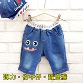【韓版童裝】寶寶彈力可愛妖怪眼睛防牛仔棉褲/牛仔褲-藍【BX18031337】