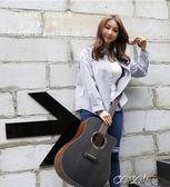 吉他 民謠吉他初學者男大學生女氣質淑女原木復古色40寸41寸單板吉他igo coco衣巷