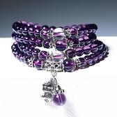 晶檔新款十二生肖鼠年紫水晶手鍊女款本命年手串人造水晶飾品萊俐亞 交換禮物