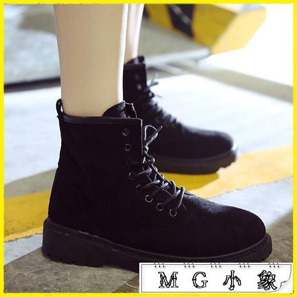 MG 中筒靴-機車系帶馬丁靴復古秋短靴韓版百搭平底