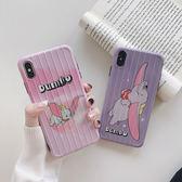 ~SZ13 ~行李箱卡通小飛象軟殼iphone XS MAX 手機殼iphone XR XS 手機殼iphone 8plus 手機殼iphone 6s plus