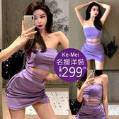 克妹Ke-Mei【ZT59729】獨家!霸氣性感摟空美胸上衣+開叉短裙套裝洋裝