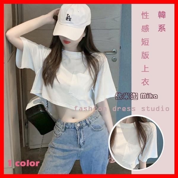 T恤 韓系夏季露肚BM風百搭簡約短版上衣 夜店衣服 白色 依米迦