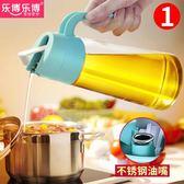 自動開合日式油壺裝醬油醋油瓶玻璃防漏家用廚房油罐透明廚房用品