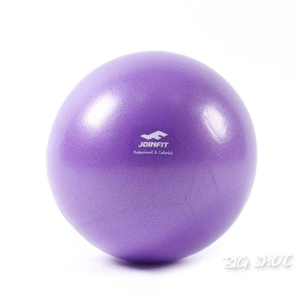迷你瑜伽球加厚防爆兒童瑜伽健身球孕婦普拉提小球【大咖玩家】