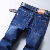 牛仔褲男【2件】寬鬆直筒休閒韓版牛仔褲