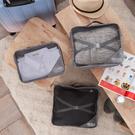 Gray生活旅記衣物收納3件組-生活工場