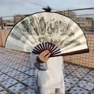 中國風漢服折扇耐用防水舞蹈扇兒童古裝折疊扇精品老竹扇骨絹布扇 小時光生活館