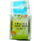 生機百饌-台灣本土紅豆500g/包